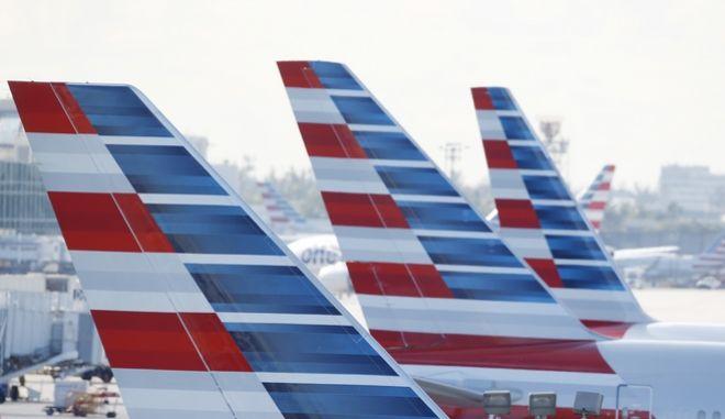 Χωρίς πιλότους τα Χριστούγεννα η American Airlines; Κατά λάθος πήραν σχεδόν όλοι... άδεια