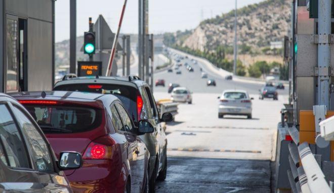 Στιγμιότυπο από την Εθνική Οδό σε έξοδο εκδρομέων, Αρχείο