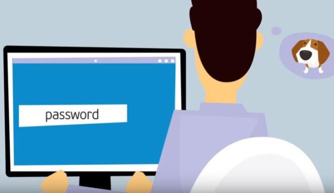 """To """"123456""""…δεν είναι ασφαλές password"""