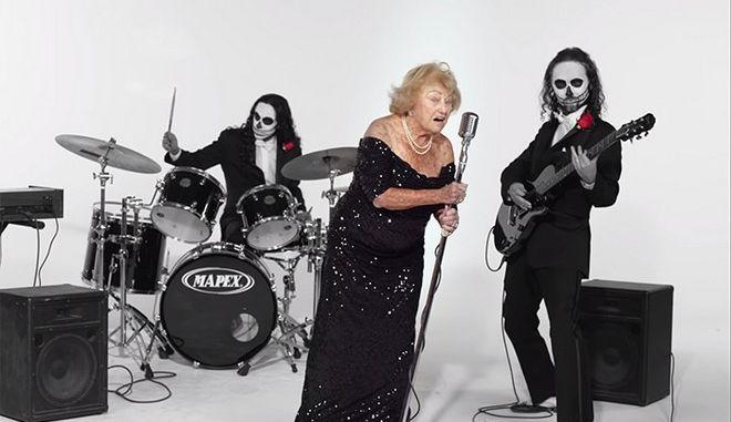 Η 96χρονη Ίνγκε Γκίνσμπεργκ τραγουδάει death metal