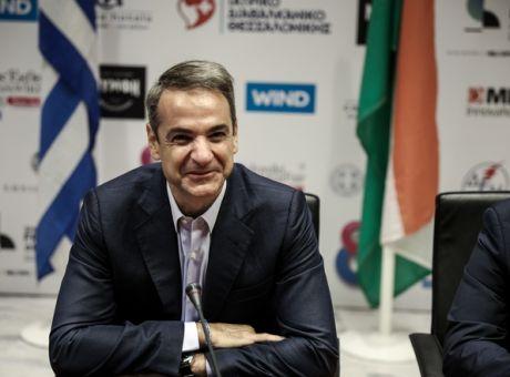 Μητσοτάκης: Η Ελλάδα αφήνει πίσω την κρίση με κεντρικό σύνθημα ...