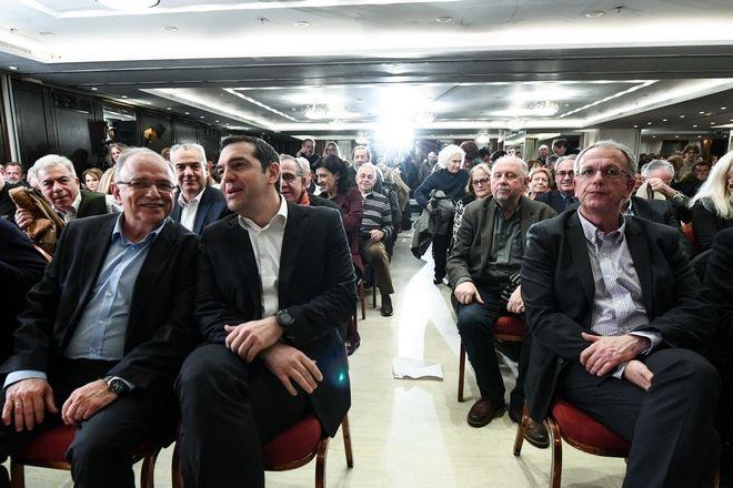 Εκδήλωση με τίτλο «Προοδευτική συμμαχία για δημοκρατική και κοινωνική Ευρώπη - Όχι στον νεοφιλελευθερισμό και την ακροδεξιά οπισθοδρόμηση - Η πρόκληση των Ευρωεκλογών»