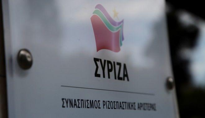 ΑΘΗΝΑ-Συνεδριάζει η Πολιτική Γραμματεία του ΣΥΡΙΖΑ ,υπό τον πρωθυπουργό και πρόεδρο του ΣΥΡΙΖΑ, Αλέξη Τσίπρα// ΣΤΗ ΦΩΤΟΓΡΑΦΙΑ ΤΑ ΓΡΑΦΕΙΑ ΤΟΥ ΣΥΡΙΖΑ ΣΤΗ ΚΟΥΜΟΥΝΔΟΥΡΟΥ .(Eurokinissi-ΠΑΝΑΓΟΠΟΥΛΟΣ ΓΙΑΝΝΗΣ)