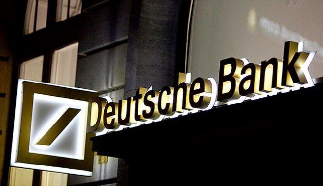 Η Deutsche Bank διεξάγει εσωτερική έρευνα για ξέπλυμα χρήματος στη Ρωσία