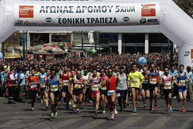 5th Athens Half Marathon, in Athens, on March 20, 2015 / 5  ,  , 20 , 2016