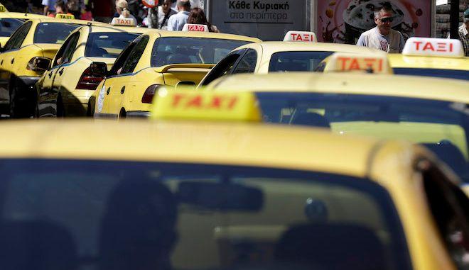 Στιγμιότυπο από ταξί στην Αθήνα