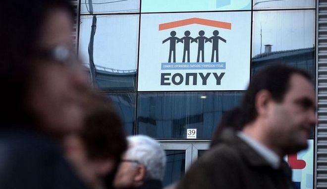 ΕΟΠΥΥ: Πλήρης κατάρρευση των εσόδων τον Απρίλιο