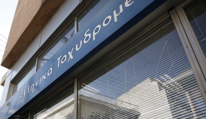 Υπάλληλος των ΕΛΤΑ κατηγορείται για υπεξαίρεση 300.000 ευρώ