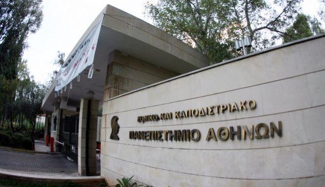 ΑΘΗΝΑ-ΖΩΓΡΑΦΟΥ-Συγκέντρωση στην Πύλη της Πανεπιστημιούπολης πραγματοποιούν διοικητικοί υπάλληλοι, οι οποίοι συνεχίζουν για 11η εβδομάδα την απεργία τους κατά της διαθεσιμότητας.(EUROKINISSI-ΤΑΤΙΑΝΑ ΜΠΟΛΑΡΗ)