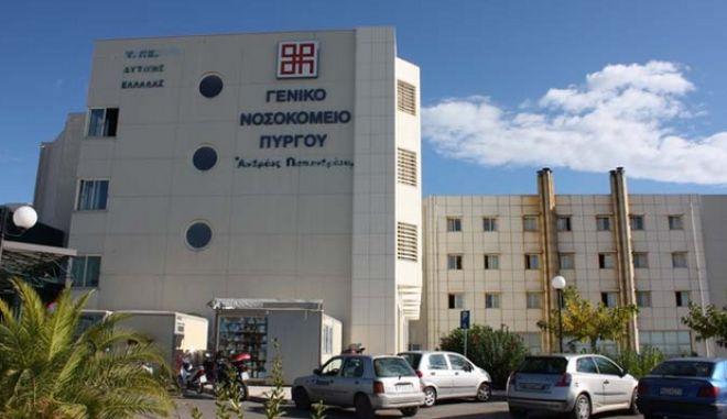 Με 'λουκέτο' απειλείται η μονάδα εντατικής θεραπείας του Νοσοκομείου Πύργου