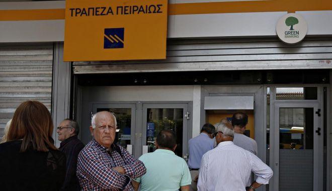 Τράπεζες: Ανοιχτά τα υποκαταστήματα που άνοιξαν την προηγ. εβδομάδα για την καταβολή συνταξεων