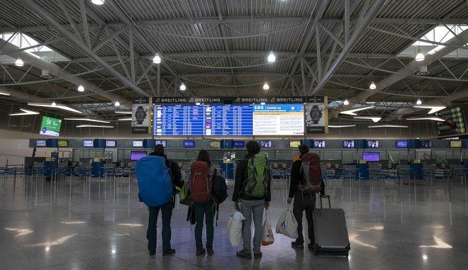 Επιβάτες σε αεροδρόμιο την εποχή του κορονοϊού
