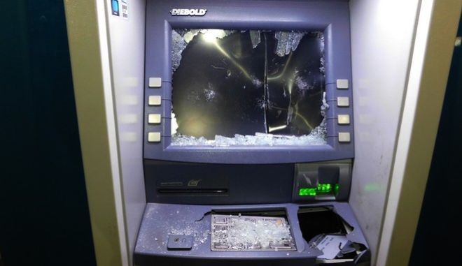 ATM Φωτο αρχείου