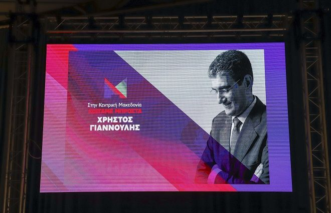 Στιγμιότυπο από την εκδήλωση για την παρουσίαση του συνδυασμού «Κοιτάμε Μπροστά» του υποψηφίου Περιφερειάρχη Κεντρικής Μακεδονίας, Χρήστου Γιαννούλη