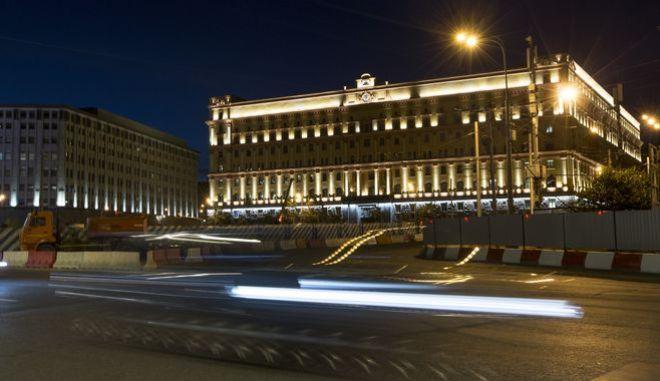 Η έδρα της FSB στην Μόσχα
