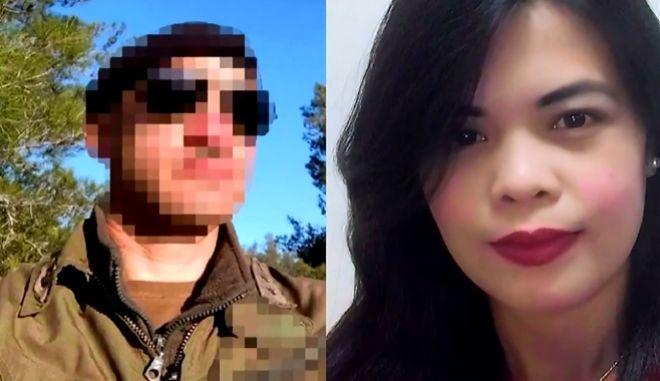 """Κύπρος: Το προφίλ του serial killer και οι ανατριχιαστικοί διάλογοι του """"Ορέστη"""" με συγγενή αγνοούμενης"""