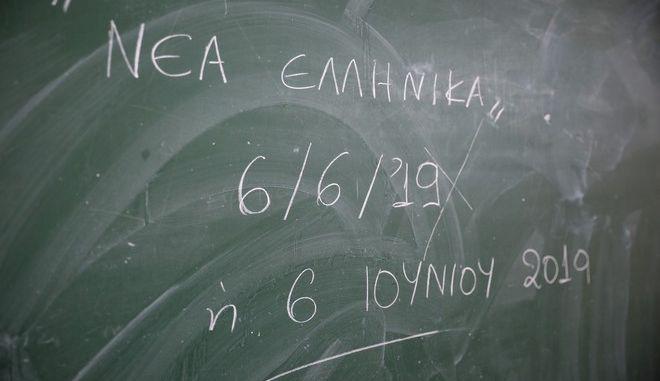 Πρώτη μέρα των Πανελλαδικών Εξετάσεων στο 1ο ΕΠΑΛ  Καισαριανής