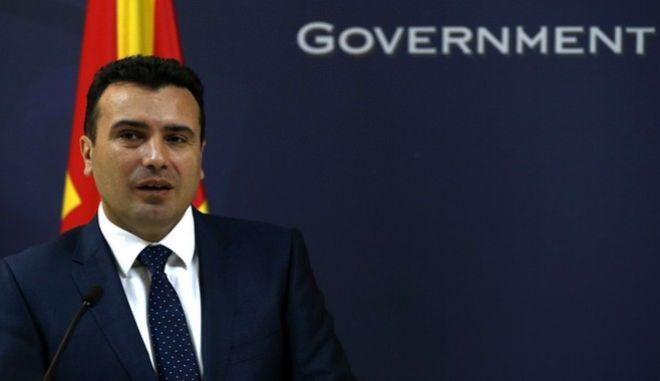 Ζάεφ: Μόνο τέσσερα θέματα έχουν απομείνει με την Ελλάδα
