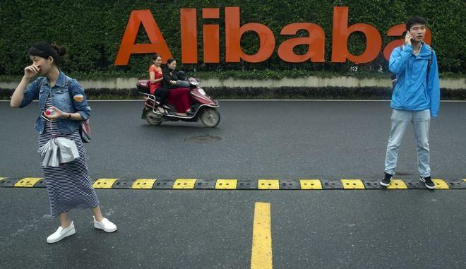 Το λογότυπο της Alibaba