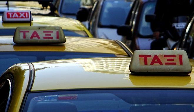 Ταξί - Φωτογραφία αρχείου