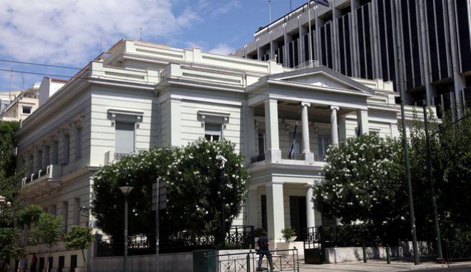Το υπουργείο Εξωτερικών.
