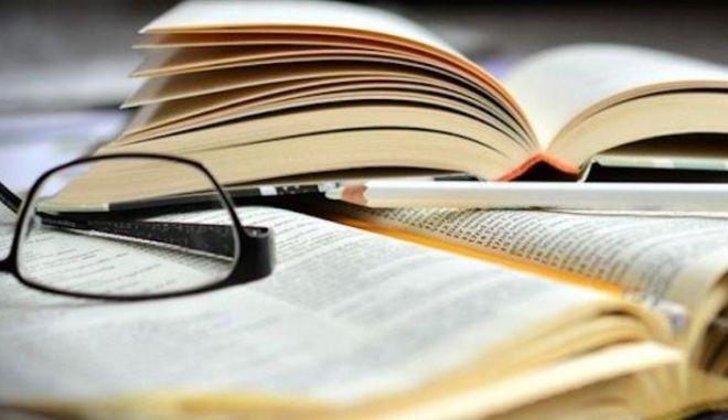 Οι υποψήφιοι για τα Κρατικά Λογοτεχνικά Βραβεία 2020