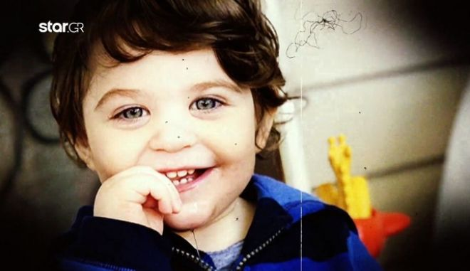 Έκκληση για βοήθεια για τον μικρό Μιχάλη - Πάσχει από σπάνια ασθένεια
