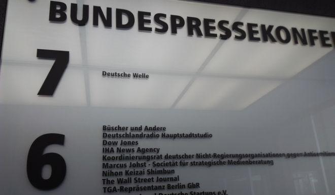 Διευθυντής Deutsche Welle: Η Μέρκελ θέλει την Ελλάδα στην Ευρωζώνη αλλά υπάρχουν πολλοί πίσω της