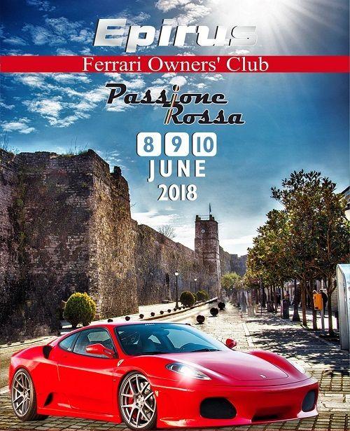 Έρχονται θρυλικές Ferrari στην Ελλάδα