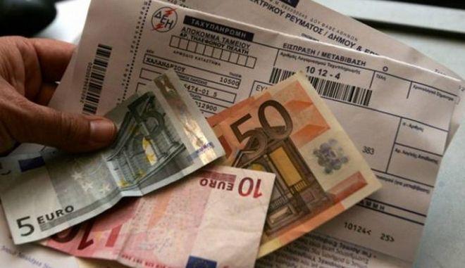 Τέλη Ιουνίου ξεκινά η έκδοση λογαριασμών ΔΕΗ με το ΕΕΤΑ 2013