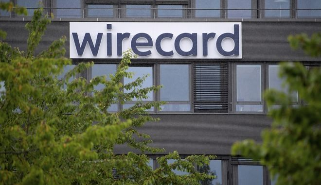 Tα κεντρικά γραφεία της Wirecard