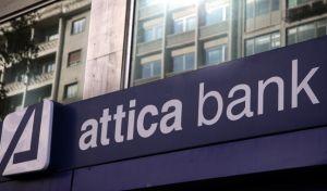 Χωρίς εκπρόσωπο το ΤΣΜΕΔΕ στην τράπεζα Αττικής
