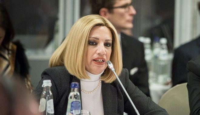 Η Φώφη Γεννηματά στη προσύνοδο κορυφής των ευρωσοσιαλιστών (PES)