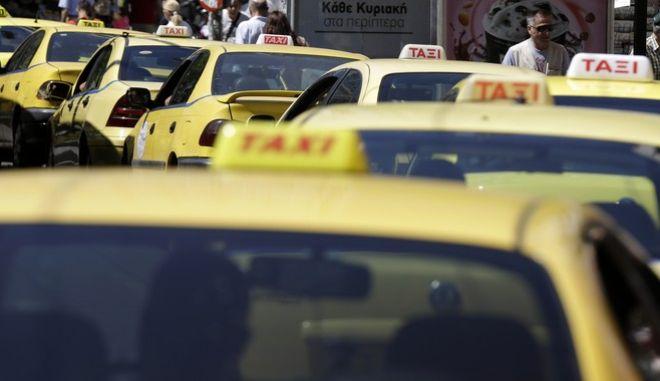 Ταξι - Φωτό αρχείου