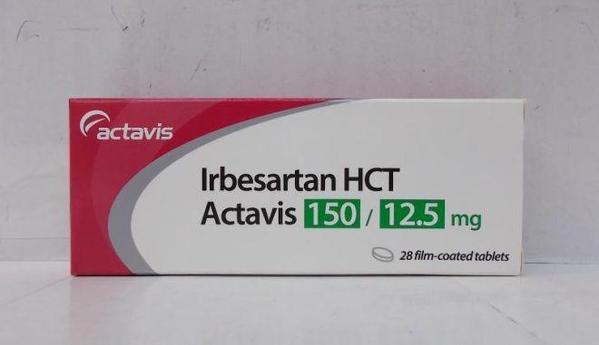 Ο ΕΟΦ ανακαλεί γνωστό χάπι αντιμετώπισης υπέρτασης
