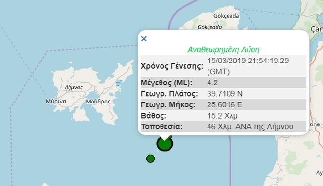 Σεισμός 4,2 Ρίχτερ κοντά στη Λήμνο