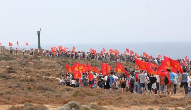 Το ΚΚΕ επέστρεψε στη Μακρόνησο 68 χρόνια μετά