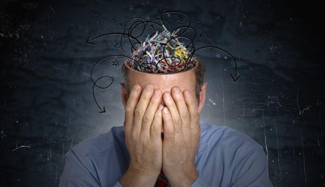 Εκπαιδεύοντας τον Εγκέφαλό σας να Αυτοσυγκεντρωθεί