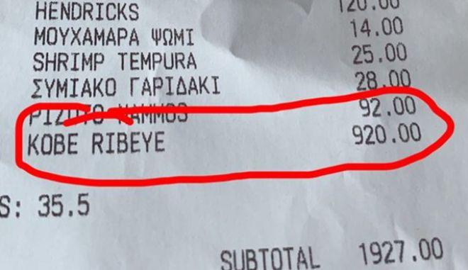 """Μύκονος: Γνωστός πυγμάχος πλήρωσε 920 ευρώ μια μπριζόλα και """"βάζει τα κλάματα"""""""