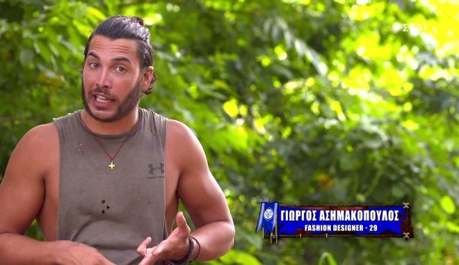 Survivor: Ο Ασημακόπουλος άνοιξε πόλεμο με ένα πουλί