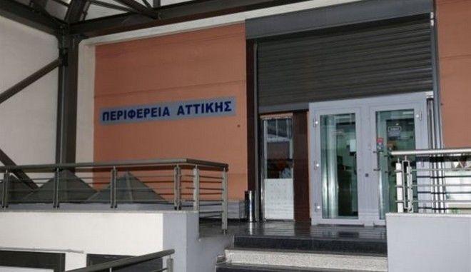 Γιατρούς για την εξέταση υποψηφίων οδηγών ζητά η Περιφέρεια Αττικής