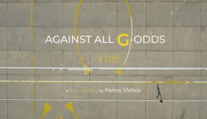 Against all G-odds