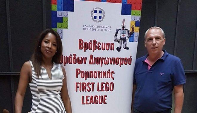 Διαγωνισμός ρομποτικής First Lego League: Επιβράβευση όλων των συμμετεχόντων