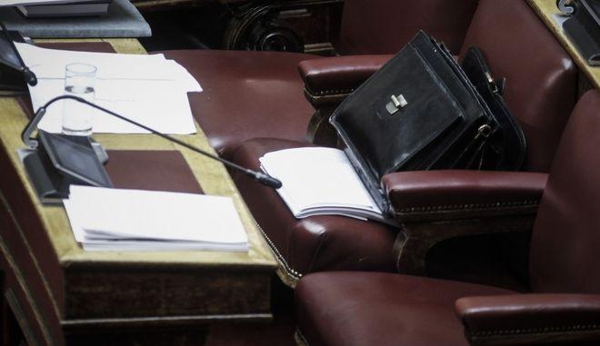 Κατατέθηκε το πολυνομοσχέδιο με τα προαπαιτούμενα της 4ης Αξιολόγησης