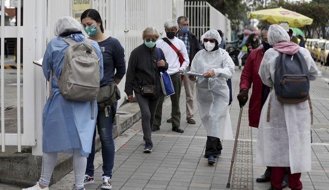Οι κολομβιανές υγειονομικές αρχές