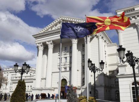 Αποτέλεσμα εικόνας για Νέο τουριστικό λογότυπο για τη Βόρεια Μακεδονία