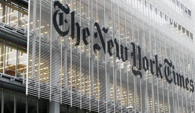 Το κτίριο των NYT στη Ν.Υόρκη