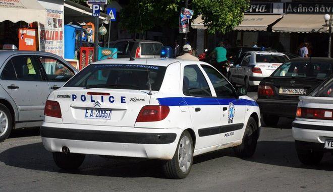 Αστυνομία (Αρχείο)
