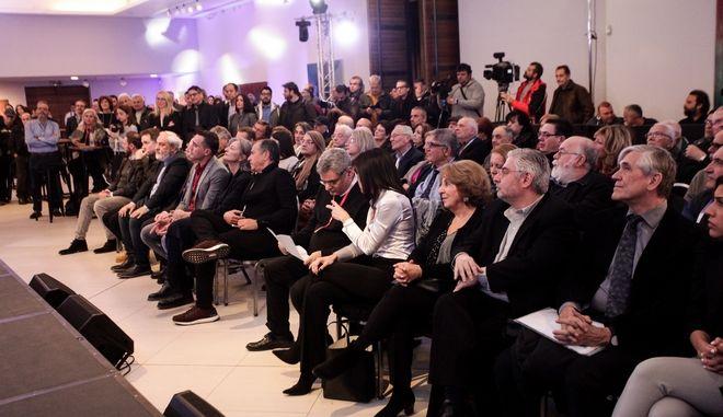 Παρουσίαση των Ευρωβουλευτών του Ποταμιού