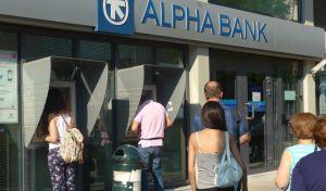 Alpha Bank: Ελαττώνεται ο ρυθμός μείωσης των καταθέσεων